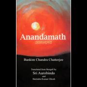 Bankim Chandra Chatterjee - Anandamath